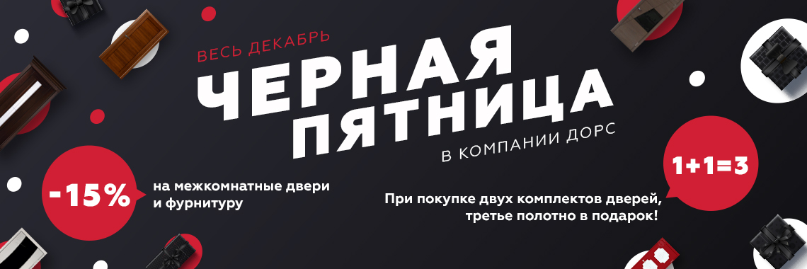 chernayz_piztnica