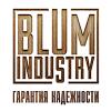Blum industry (13)
